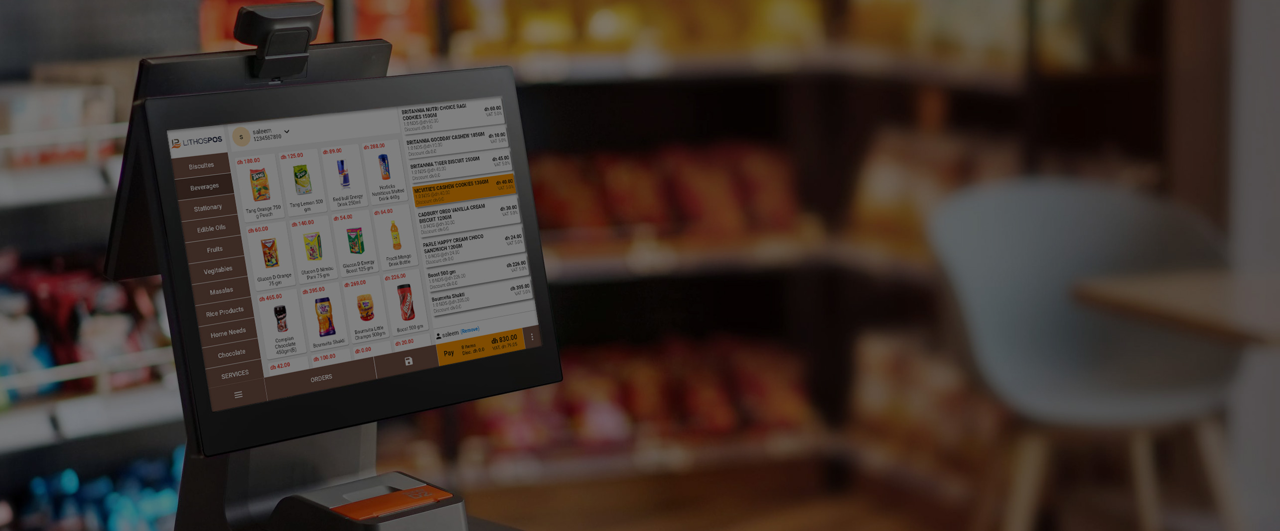 download pos software